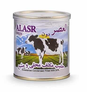 شیر تغلیظ شده شیرین کم چرب العصر