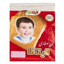 نان سوخاری 250 عددی ویتانا