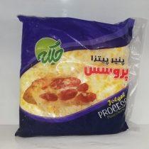 پنیر پیتزا پروسس رنده شده 2 کیلویی جلگه