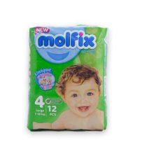 پوشک کامل بچه سایز 4 وزن 7 تا 18 کیلویی 12 عددی مارک مولفیکس(molfix)