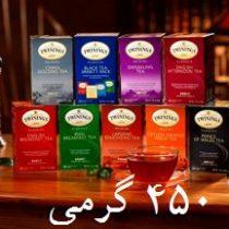 چای تویینگز-compressed (1)